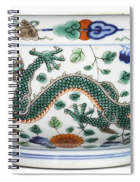 Blue Chinese Chinoiserie Pottery Watercolor Series,  No 1v By Adam Asar Spiral Notebook