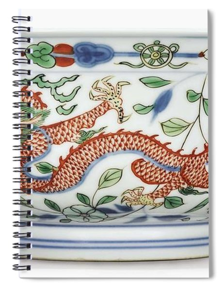 Blue Chinese Chinoiserie Pottery Watercolor Series,  No 2v By Adam Asar Spiral Notebook