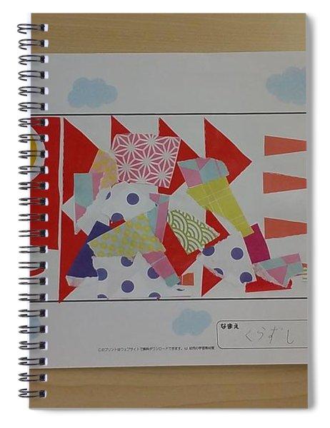 Carp Streamer Spiral Notebook