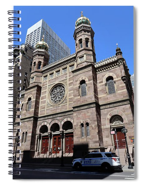 Central Synagogue- 652 Lexington Ave  Spiral Notebook