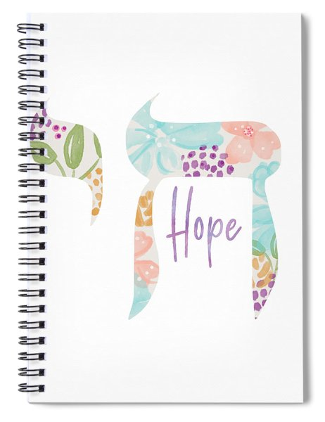 Chai Hope- Art By Linda Woods Spiral Notebook