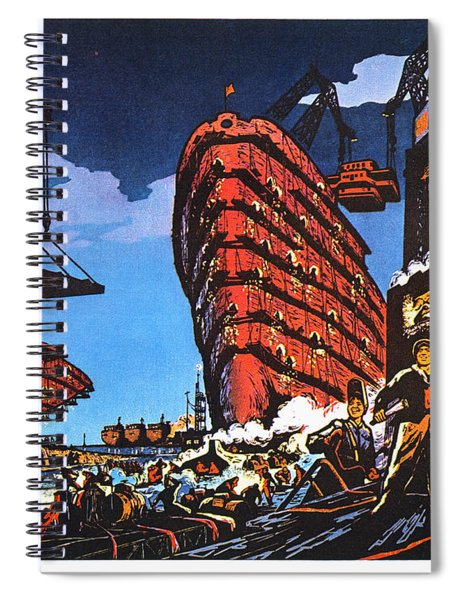 China: Poster, 1972 Spiral Notebook