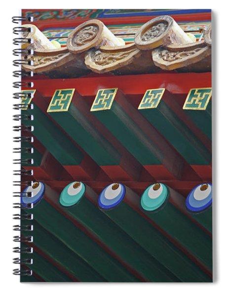 Chines Architecture Detail Spiral Notebook