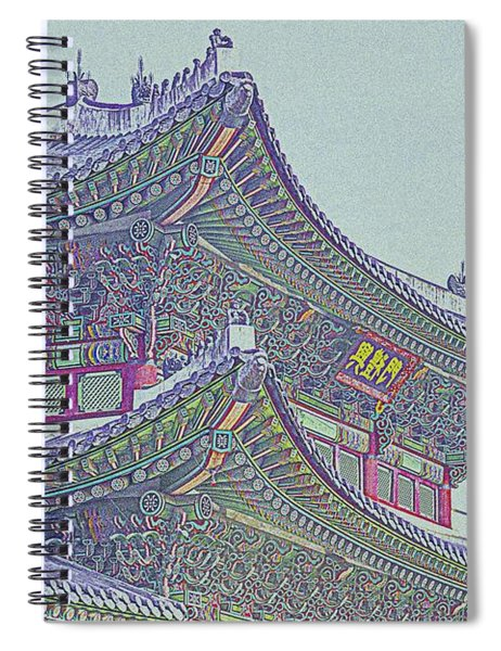Chinese Building Spiral Notebook