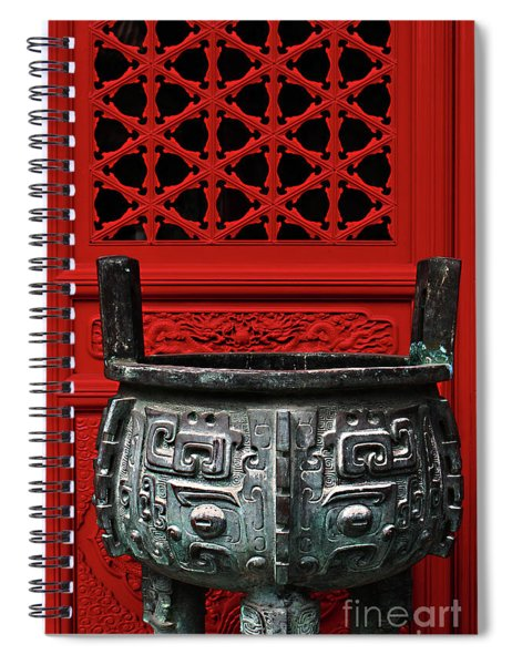 Chinese Culture Spiral Notebook