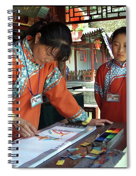Chinese Name Painting Spiral Notebook