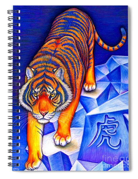 Chinese Zodiac - Year Of The Tiger Spiral Notebook