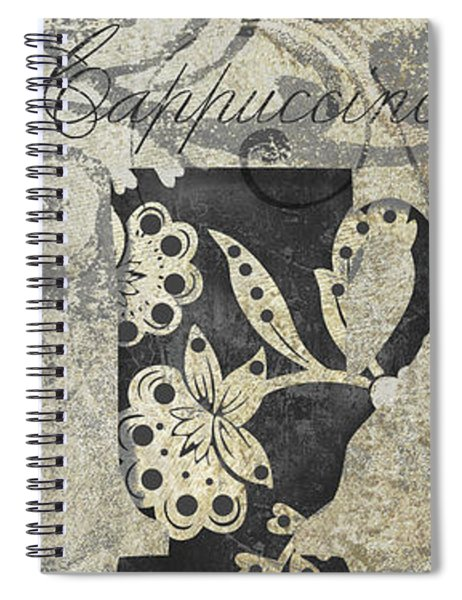 Coffee Flavors Gold And Black II Spiral Notebook