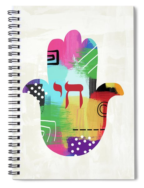Colorful Life Hamsa- Art By Linda Woods Spiral Notebook