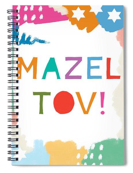Colorful Mazel Tov- Art By Linda Woods Spiral Notebook