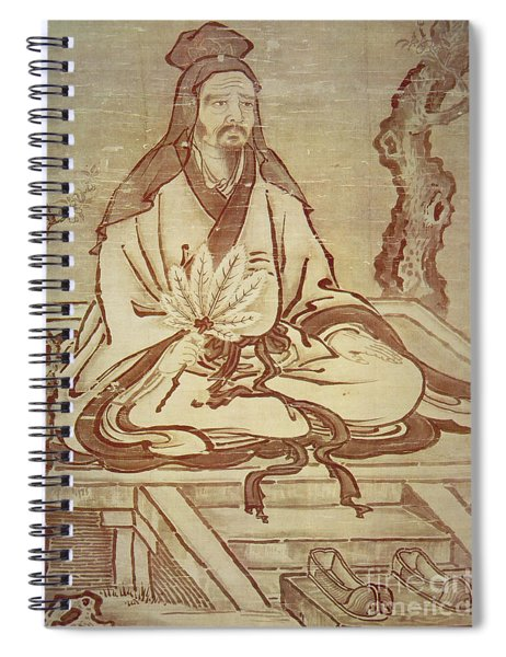 Confucius, Chinese Thinker And Social Philosopher  Spiral Notebook