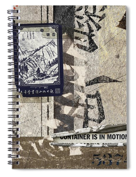 Container Is In Motion Spiral Notebook