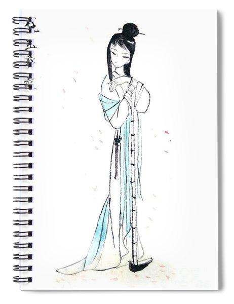 Daiyu Spiral Notebook