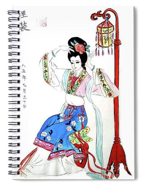 Dress Up Spiral Notebook