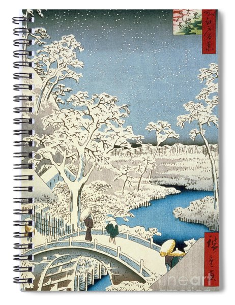 Drum Bridge And Setting Sun Hill At Meguro Spiral Notebook