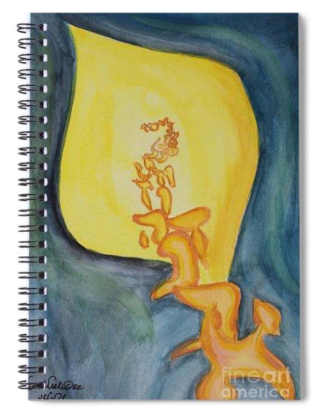 Emanation Spiral Notebook