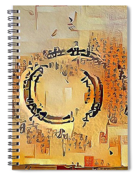 Enso Calligraphy  Spiral Notebook