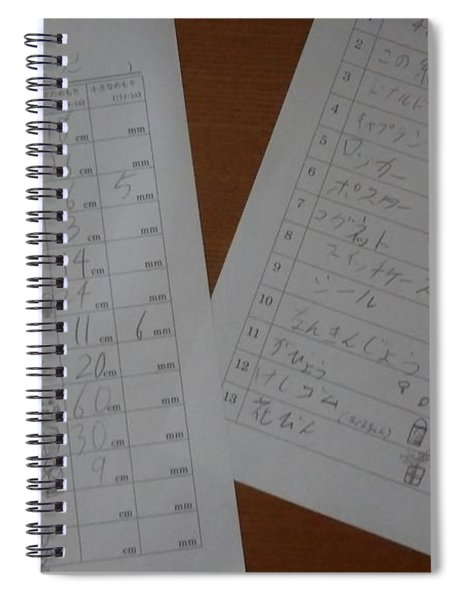 Faint Memory Table Spiral Notebook