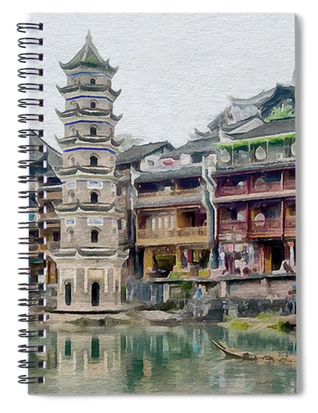 Fenghuang Collection - 1 Spiral Notebook