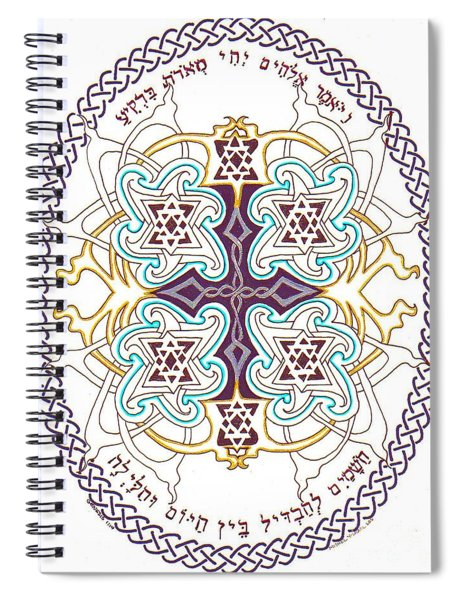 Genesis 1 14 Spiral Notebook