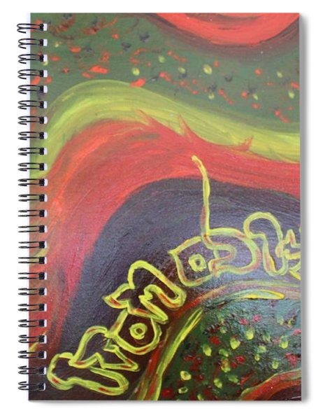 Give Thanks To The Lord  Spiral Notebook