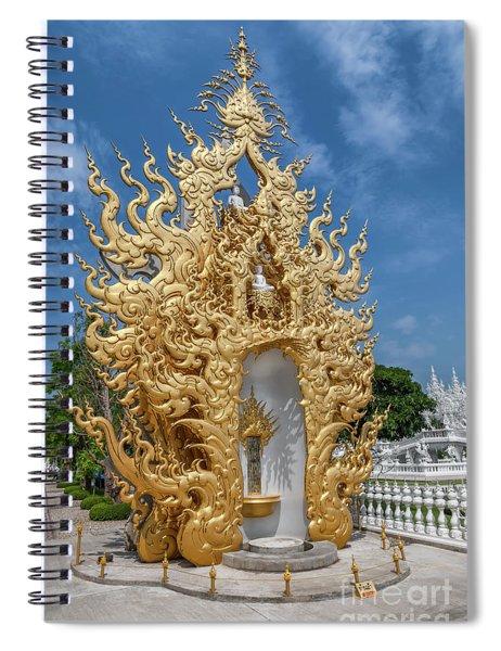 Golden Temple Spiral Notebook