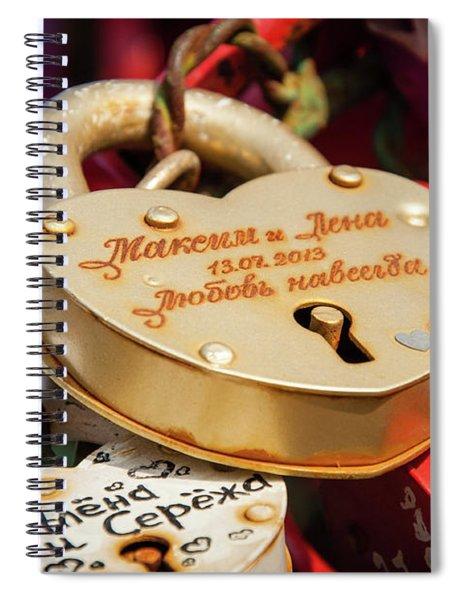 Goldielocks Spiral Notebook