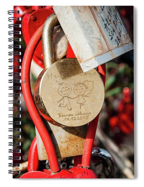 Good Luck Hama And Cama Spiral Notebook