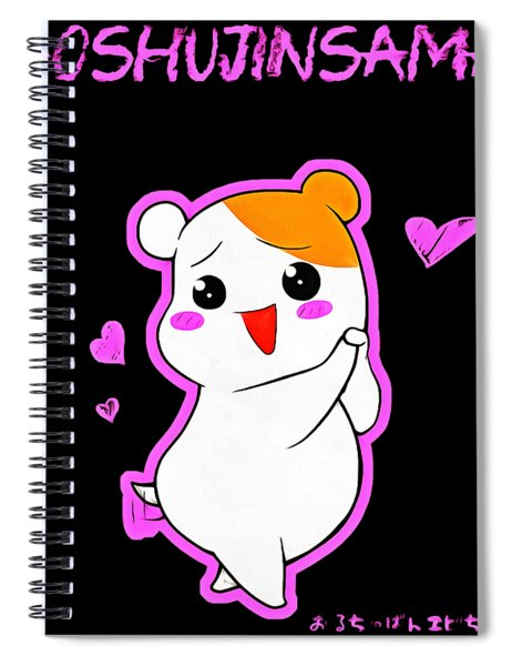 Goshujinsama Spiral Notebook