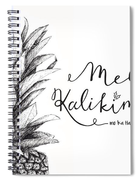 Hawaiian Christmas Spiral Notebook