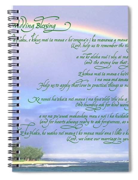 Hawaiian Language Wedding Blessing Spiral Notebook