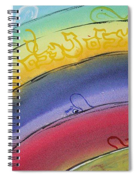 Hidden Angels  Malacheem Nehaleem Spiral Notebook