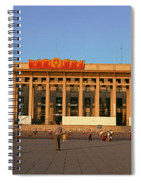 History Museum Of The Revolution Spiral Notebook