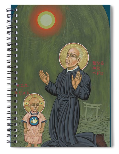 Holy Father Pedro Arrupe, Sj In Hiroshima With The Christ Child 293 Spiral Notebook