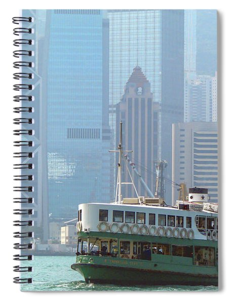 Hong Kong Star Ferry Spiral Notebook