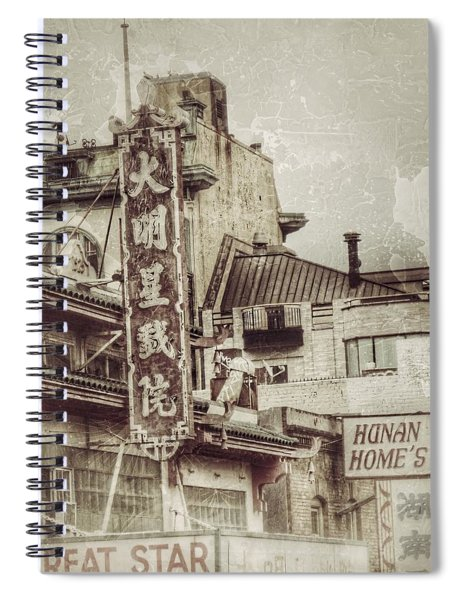 Hunan Home's  Spiral Notebook