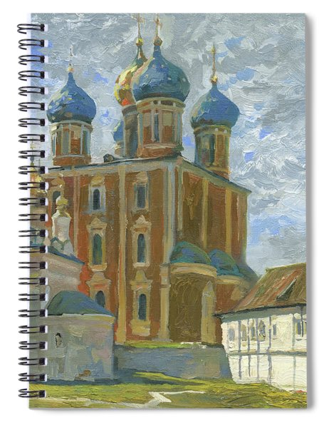 In Ryazan Kremlin Spiral Notebook