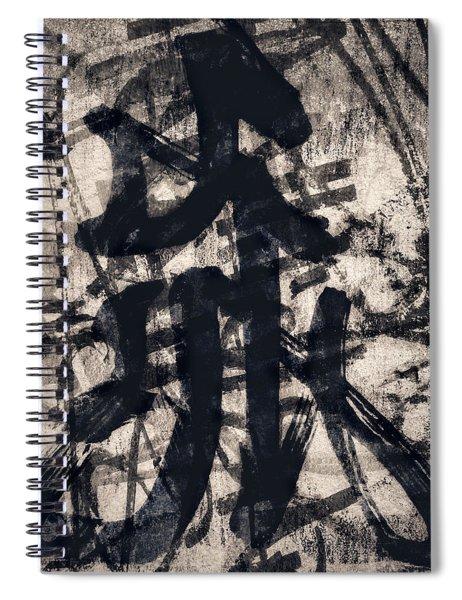 Indigo Crossover Spiral Notebook
