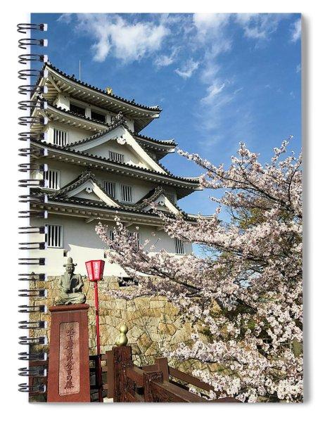 Japan - Sunomata Castle Spiral Notebook