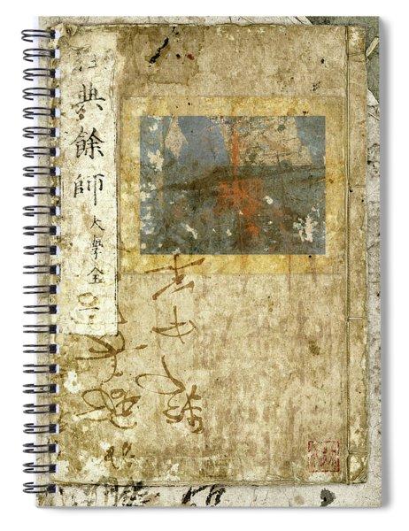 Japanese Paperbound Books Photomontage Spiral Notebook