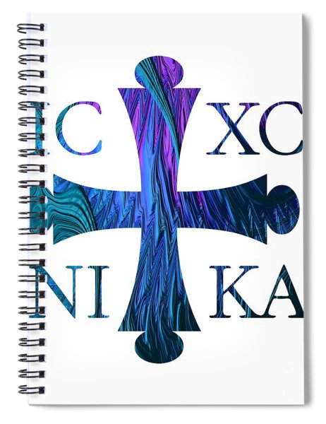 Jesus Christ Victor Cross With Sunrise Reflection Fractal Abstract Spiral Notebook