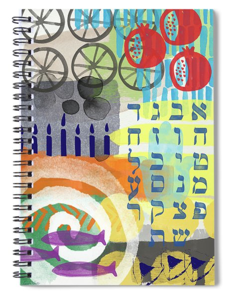 Jewish Life 1- Art By Linda Woods Spiral Notebook