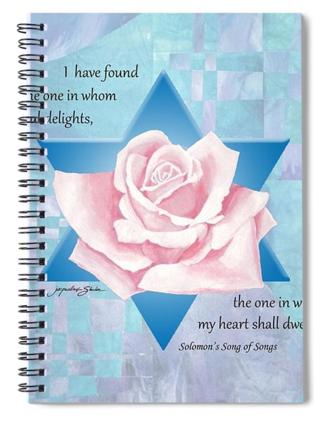 Jewish Wedding Blessing Spiral Notebook