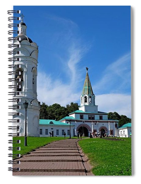 Kolomenskoye Spiral Notebook