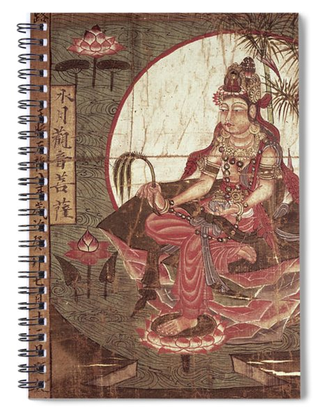 Kuanyin Goddess Of Compassion Spiral Notebook