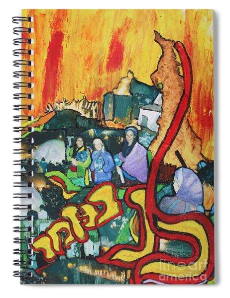 Lag B'omer Spiral Notebook