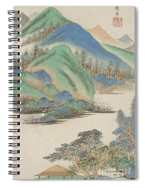 Landscape In The Style Of Various Old Masters, In The Style Of Yang Sheng Spiral Notebook