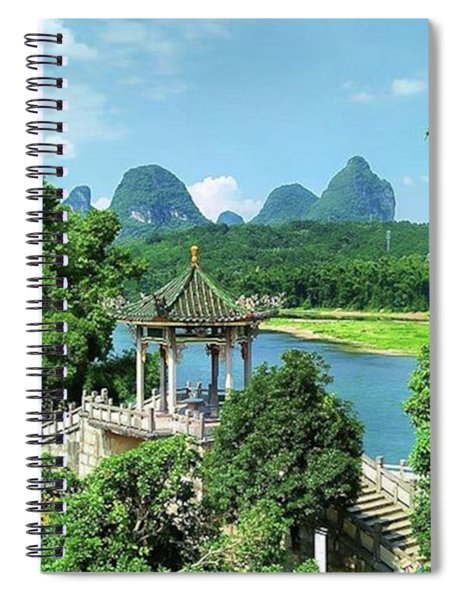 A View In Yangshuo Spiral Notebook