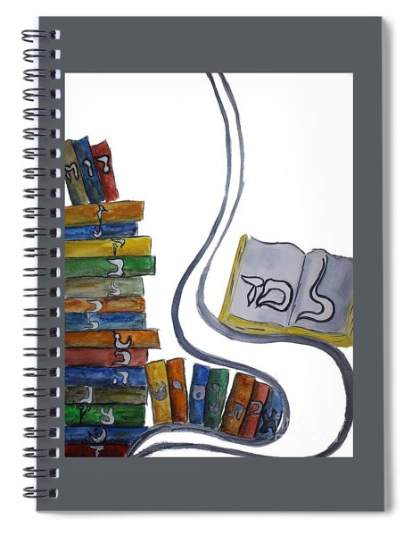 Learning Lamed Spiral Notebook