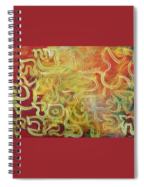 Light In The Letters Ab25 Spiral Notebook